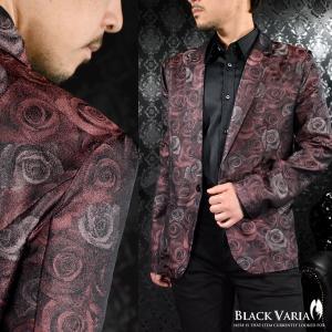 テーラードジャケット 花柄 薔薇柄 光沢 日本製 ステージ 衣装 ジャケット メンズ(ワイン赤レッド) 181201 mroutlet