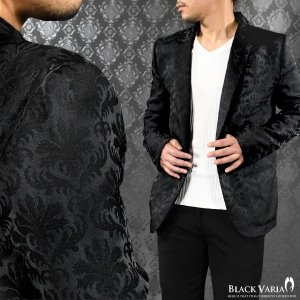 ジャケット テーラード アラベスク柄 日本製 1釦 ジャガード カットジャケット メンズ(ブラック黒) 181202 mroutlet