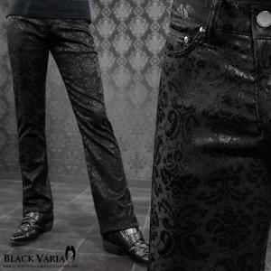 パンツ アラベスク柄 ジャガード シューカット ボトムス 日本製 ストレッチ ブーツカット メンズ(ブラック黒) 181250|mroutlet