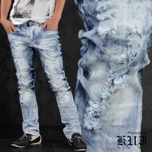 デニムパンツ ブリーチ クラッシュ ケミカルウォッシュ ストレート ストレッチ ロングパンツ ジーンズ メンズ(ブリーチ青ブルー) 76209 mroutlet
