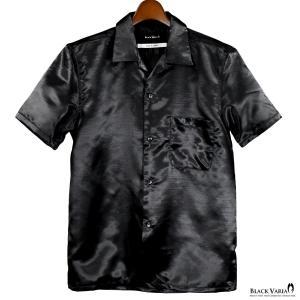 開襟シャツ オープンシャツ シャンタン オープンカラー 半袖 光沢 無地 ワイドシャツ シャツ メンズ(ブラック黒) 181101 mroutlet