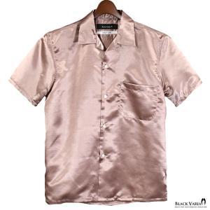 開襟シャツ オープンシャツ シャンタン オープンカラー 半袖 光沢 無地 ワイドシャツ シャツ メンズ(ブラウン茶ピンク桃) 181101 mroutlet