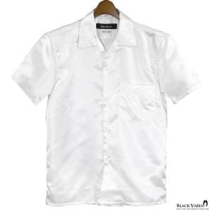 開襟シャツ オープンシャツ シャンタン オープンカラー 半袖 光沢 無地 ワイドシャツ シャツ メンズ(ホワイト白) 181101 mroutlet