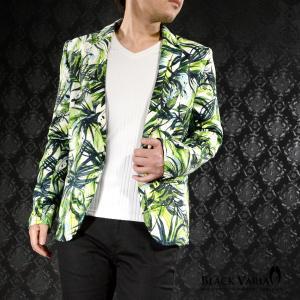ジャケット テーラード ボタニカル リーフ柄 1釦 カットジャケット メンズ(グリーン緑ホワイト白) 181203 mroutlet