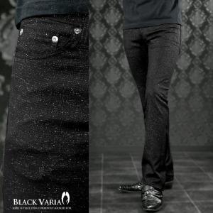 パンツ ラメ ブーツカット メンズ ストレッチ ボトムス シューカット スリム 日本製 ロングパンツ(ブラック黒シルバー銀) 933743|mroutlet