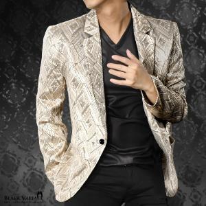 ジャケット テーラード 幾何学模様 ラメ 光沢 日本製 1釦 ジャガード テーラードジャケット メンズ(ゴールド金) 181204 mroutlet