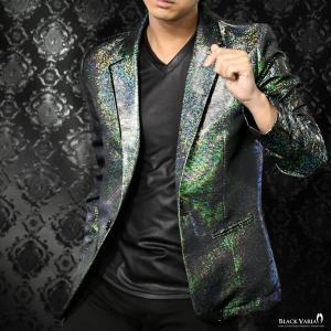 ジャケット テーラード ラメ ラメ 光沢 日本製 1釦 衣装 テーラードジャケット メンズ(グリーン緑ブラック黒) 181205 mroutlet