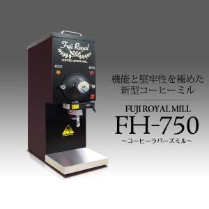 量販店向けのコーヒーミル。  受注生産です。納期におよそ1ヶ月かかります。