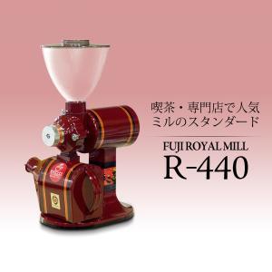 色は、赤と黒、がありますのでお選びください。  ※フジローヤル R-440ミル ・カラー      ...