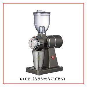 業務用ミルをそのまま小型化!!ご家庭で本格的なコーヒーをどうぞ。 サイズ H218×W120×D33...