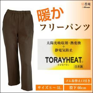 ミセス ハイミセス シニアパンツ  暖か素材 静電防止 ウエストゴム |mrspants-clover