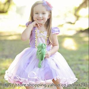 ハロウィン ラプンツェル風 コスプレ 衣装 子供 プリンセスライン ハロウィン パーティー 仮装 衣...