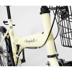 折り畳み自転車 20インチ6段変速カゴ付折りたたみ自転車 FB-206R (BK)(OTOMO Raychell FB-206R) (24212)|ms-ad|02