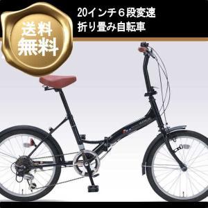 折り畳み自転車 20インチ折りたたみ自転車 マイパラスM-209 (ブラックパール) 2017 (MYPALLAS M-209) 折畳み自転車|ms-ad