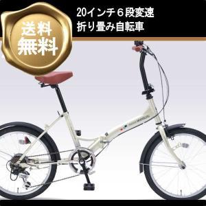 折り畳み自転車 20インチ折りたたみ自転車 マイパラスM-209 (アイボリー) 2017 (MYPALLAS M-209) 折畳み自転車|ms-ad