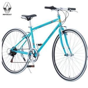 クロスバイク RENAULT CRB7006S ブルー /0399 / ルノー 700C|ms-ad