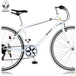 クロスバイク RENAULT CRB7006S ホワイト /1299 / ルノー 700C|ms-ad
