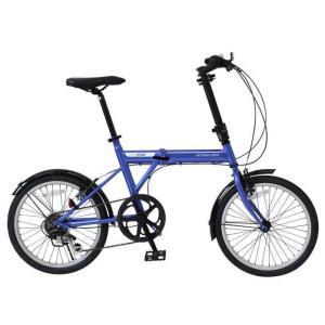 ミムゴ アクティブプラス911 ノーパンクFDB206SF (ブルー)折り畳み自転車  ACTIVEPLUS911 ノーパンクFDB206SF (MG-G206NF-BL) フォールディングバイク 365 【 ms-ad