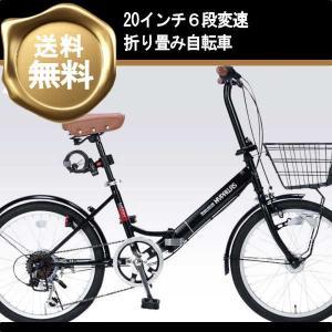 折り畳み自転車 20インチ6段変速オートライト付き折りたたみ自転車 マイパラスM-204MERRY  (ブラック) (MYPALLAS M-204MERRY) 折畳み自転車|ms-ad