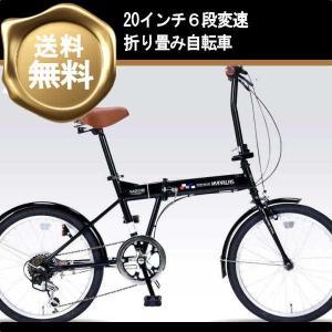 折り畳み自転車 20インチ6段変速付き折りたたみ自転車 マイパラスM-208  (ブラック) (MYPALLAS M-208)|ms-ad