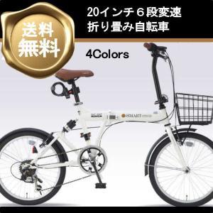 折り畳み自転車 20インチ6段変速リアサス付き折りたたみ自転車 マイパラスSC-07 PLUS(MYPALLAS SC-07 PLUS) 折畳み自転車|ms-ad