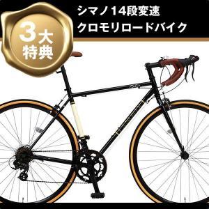 ロードバイク OTOMO CANOVER CAR-013 ORPHEUS (ブラック) (25578) (カノーバ CAR-013 オルフェウス)|ms-ad