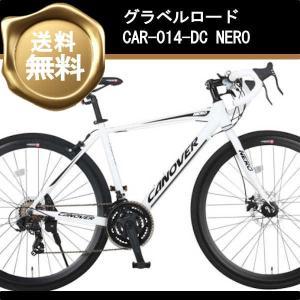 ロードバイク OTOMO CANOVER CAR-014-DC NERO (ホワイト 33737) (カノーバ CAR-014-DC ネロ)|ms-ad