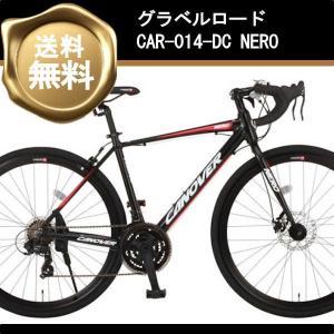 ロードバイク OTOMO CANOVER CAR-014-DC NERO (マットブラック 33736) (カノーバ CAR-014-DC ネロ)|ms-ad