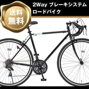 ロードバイク OTOMO Grandir Sensitive (ブラック 19250) 520mm (グランディール センシティブ 700C)|ms-ad
