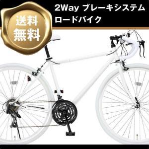ロードバイク OTOMO Grandir Sensitive (ホワイト 19251) 470mm (グランディー ル センシティブ 700C)|ms-ad