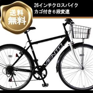 TOPONE  (トップワン) 26インチ 泥除け付き シマノ6段変速 クロスバイク (ブラック) (T-MCA266-43-BK) (送料無料)|ms-ad