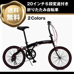 折り畳み自転車 ヴァクセン 20インチアルミフレーム折りたた...