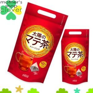 【原材料】マテ茶 【栄養成分】(100ml当)エネルギー 194kcal タンパク質 1.1g 脂質...