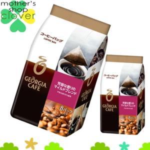 【原材料】コーヒー豆(生豆生産国名:コロンビア、グアテマラ) 【栄養成分】エネルギー:- たんぱく質...