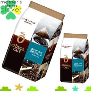 【原材料】コーヒー豆(生豆生産国名:ブラジル、グアテマラ、他) 【栄養成分】エネルギー:- たんぱく...