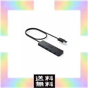 Anker USB3.0 ウルトラスリム 4ポート USBハブ 60cm ケーブル 4つの USB-...