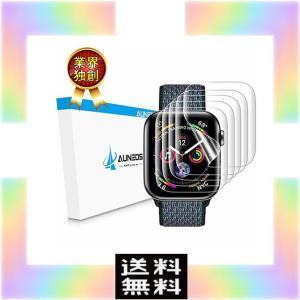 2019夏改良 AUNEOS Apple Watch Series4 フィルム 44mm 独創位置付...