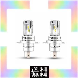 NOVSIGHT H4 LEDバルブ 55W 10000LM 無極性 H4 LEDヘッドライト Hi...