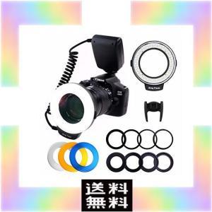 リングフラッシュPloture カメラ/一眼レンズカメラ用 接写専用ストロボ LED 48球マクロリ...