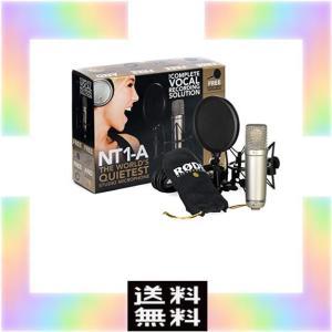 【マイク機材フルセット】Rode NT1A Anniversary Vocal Condenser ...