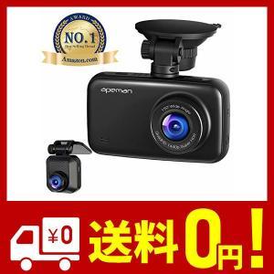 APEMAN ドライブレコーダー 前後カメラ 1440P&1080PフルHD高画質 超広角 2.7イ...