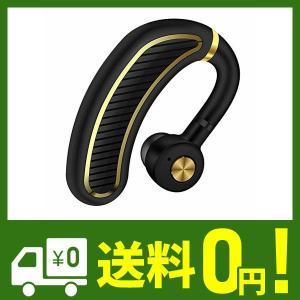 Bluetooth ヘッドセット ワイヤレス イヤホン Bluetooth イヤホン 片耳 ブルート...
