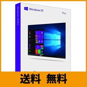 Microsoft Windows 10 Pro April 2018 Update適用(最新) 32bit/64bit 日本語版|パッケージ版