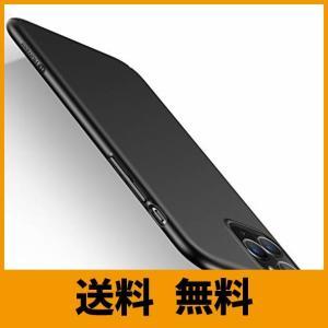 【薄さとグリップ感】 わずか0.5mmの薄さです。軽くて持ちやすいです。高品質のPC素材を採用し、し...