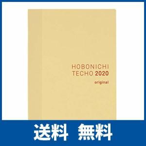 ほぼ日手帳 2020 手帳本体 オリジナル(A6サイズ) 2020年1月はじまり 日曜はじまり 1日...