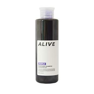 グラデーションカラーやハイライトに特化したヘアサロンALIVEが独自に開発した、紫の濃さにこだわった...