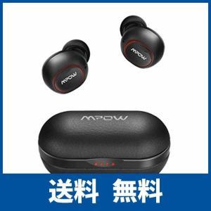 【T5進化版】Mpow M5 Bluetooth ワイヤレス イヤホン AA対応 高音質 レザー調 ...