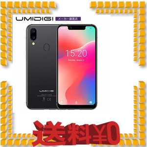 UMIDIGI A3 Pro Updated Edition SIMフリースマートフォン Andro...