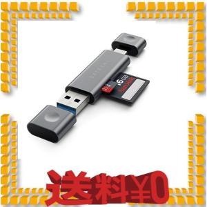 Satechi Type-Cデバイス対応 アルミニウム Type-C USB 3.0とMicro/S...