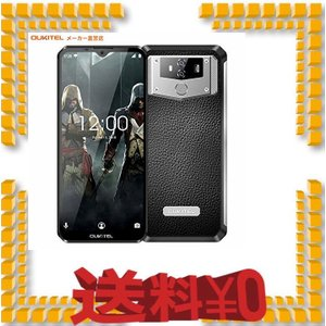 OUKITEL K12 SIMフリースマートフォン10000mAhビッグバッテリー6GB+ 64GB...
